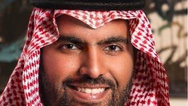 السعودية: إنشاء وزارة للثقافة وفصلها عن الإعلام