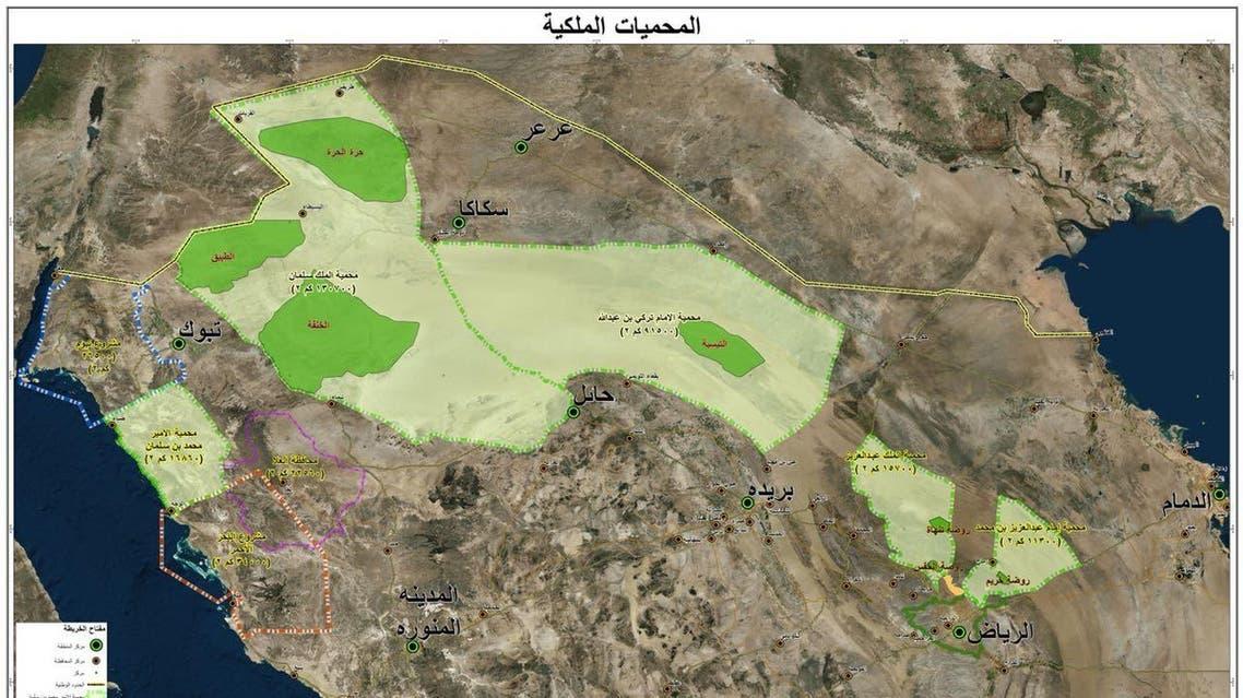 Saudi Arabia determines, names several areas royal reserves