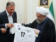الاتحاد الإيراني: لا نستطيع دفع مرتب مدرب المنتخب