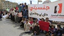 Uproar in Lebanon over 'naturalization' granting hundreds citizenship