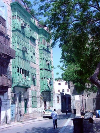 Historical Old Jeddah