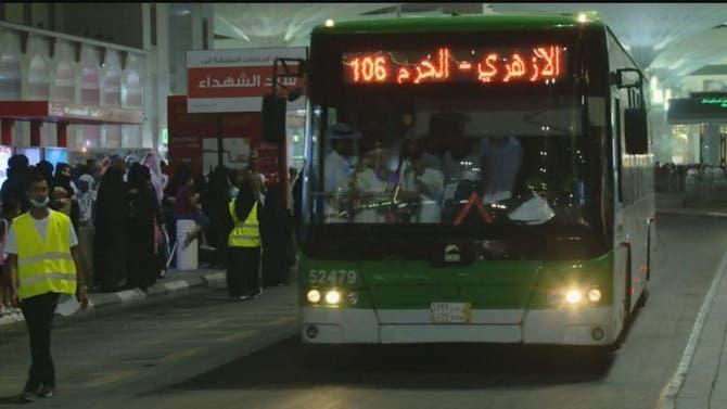 حافلات النقل الترددي .. لخدمة زوار البيت الحرام