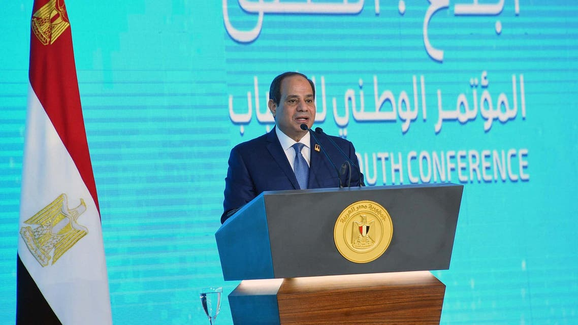 "Egyptian President Abdel Fattah Al Sisi speaks during ""5th National Youth Congress"" in a session. (File photo: Reuters)"