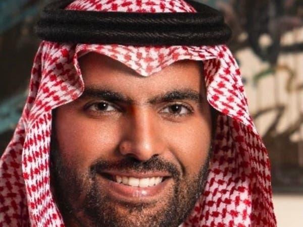 تعرّف على وزير الثقافة السعودي الجديد