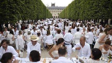 """باريس تستعد لـ""""العشاء بالأبيض"""" وسط الغموض"""