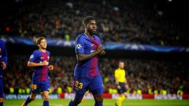 برشلونة ينهي الجدل حول مستقبل أومتيتي ويمدد عقده