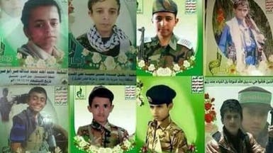 """الحوثيون يلجؤون لاختطاف الأيتام وتجنيد """"الأحداث"""" للقتال"""