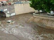 بالصور.. سيول جارفة تجتاح اليمن ووفاة 24 شخصاً