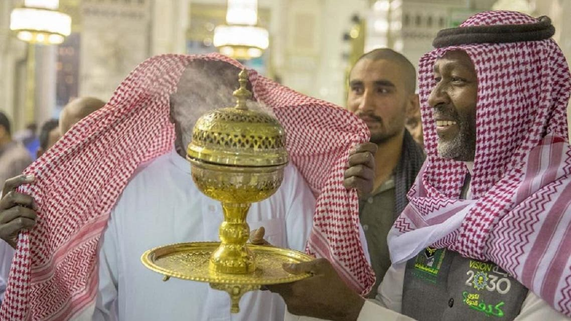Bukhoor is used to scent the Holy Kabaa and the Majid al-Haram. (SPA)