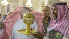 60 classic bukhoor burners scent the Two Holy Mosques every day
