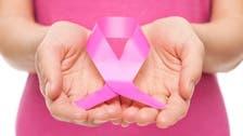 تعديلات على نمط الحياة تقي السيدات من سرطان الثدي