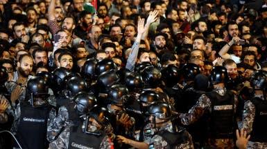 الأردن.. الأمن يؤكد: الوضع تحت السيطرة