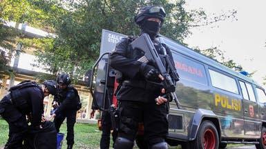 إندونيسيا تعتقل 3 أشخاص يشتبه بتخطيطهم لهجوم إرهابي