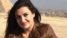 محاكمة عاجلة للبنانية أهانت المصريين بفيديو على فيسبوك