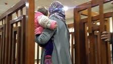 بعد إدانة الفرنسية بوغدير.. باريس: نحترم القضاء العراقي