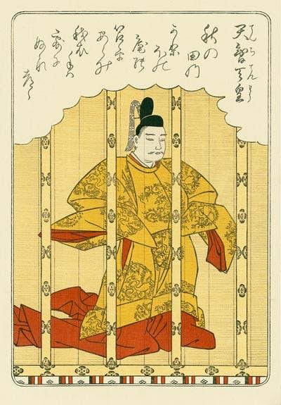 رسم تخيلي لإمبراطور اليابان تينجي