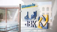 البنك الأهلي الكويتي يسعى لاستحواذات في دول الخليج