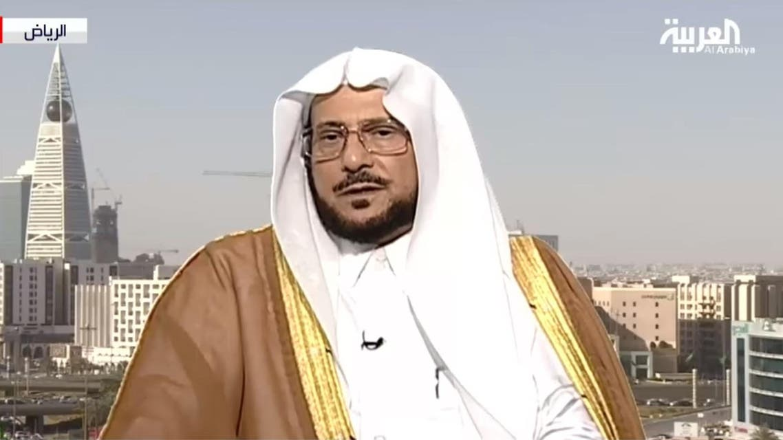 Sheikh Abdullatif Al-Sheikh