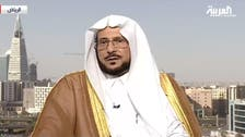 سعودی عرب میں بڑی تعداد میں امام مساجد کی برطرفیاں