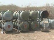 التحالف يحبط إطلاق صواريخ حوثية على مأرب
