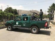 تفجير يستهدف رجال دين داعين للسلام في كابول.. ومقتل 8