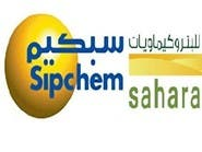 """""""سبكيم"""" تكمل استحواذها على """"الصحراء"""" وتغيّر أسم الشركة"""