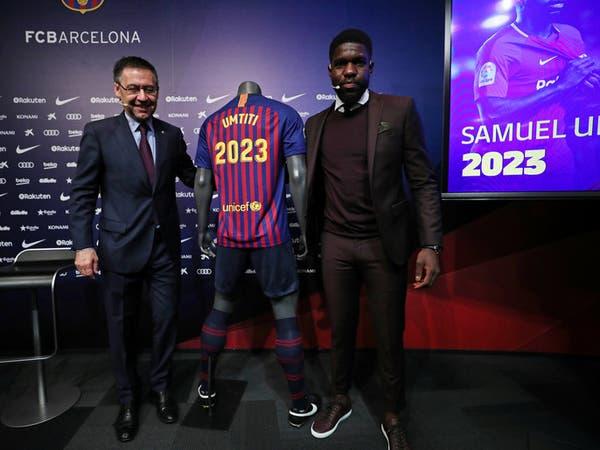 برشلونة يربط أومتيتي بشرط جزائي قدره نصف مليار يورو