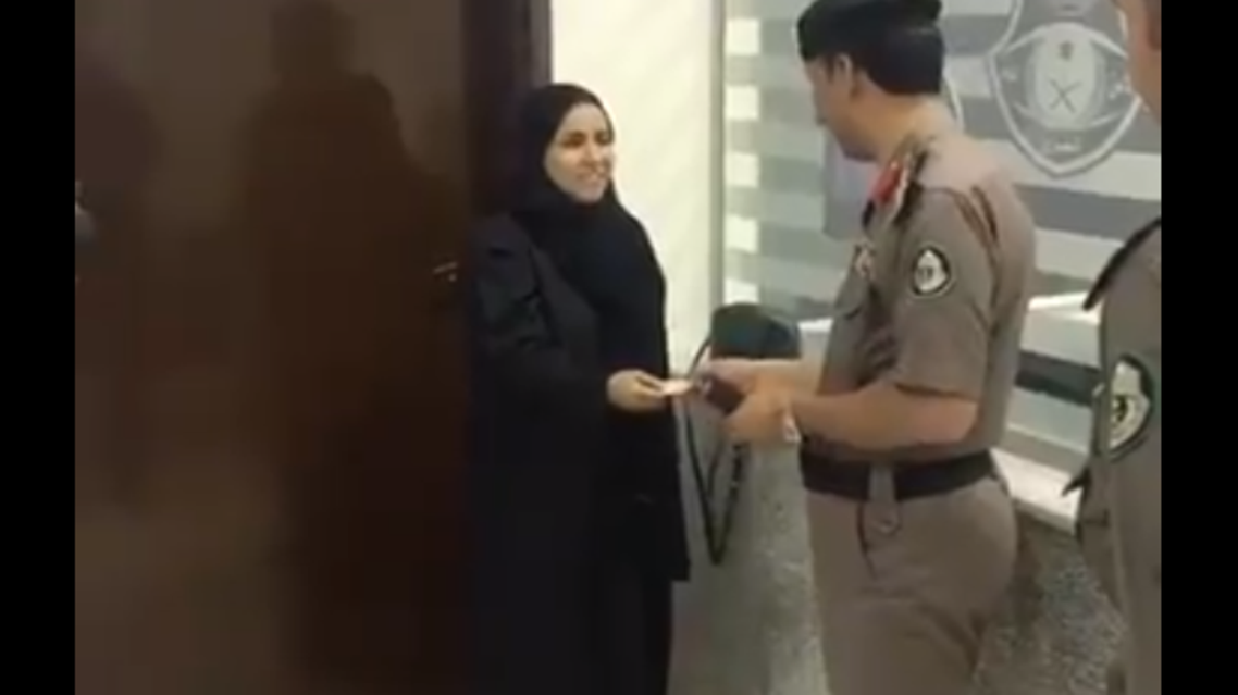 FIRST DRIVING LICENCE WOMAN SAUDI
