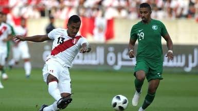 الخيبري: سعيد بالمشاركة.. ومدافع بيرو: الأخضر فاجأني