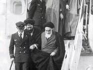 رجل دين إيراني: إعدامات بداية الثورة تمت بأمر الخميني