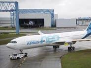 شركة إيرباص تتوقع تعافي الطلب على إيه 330-نيو