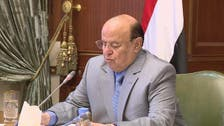 Hadi: The Persian project carries nothing but harm to the people of Yemen