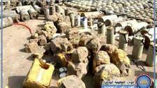 حوثیوں نے فرار سے قبل میزائلوں اور ہتھیاروں کا یہ ذخیرہ چھوڑا
