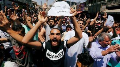 """الأردنيون يترقبون إقالة الملقي.. وتمسك """"نقابي"""" بالإضراب"""