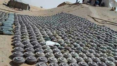 أطباء بلا حدود: ألغام الحوثيين تحاصر المدنيين في اليمن