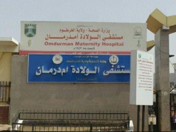 سودانية تنجب 5 توائم في ولادة طبيعية