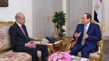 الحكومة المصرية تتقدم باستقالتها للرئيس السيسي