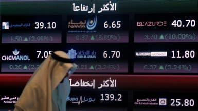 السعودية:رفع سقف تمويل الشركات المدرجة لـ1.8 مليار ريال
