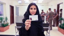 First Saudi driving licenses issued to women with foreign licenses