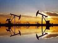 أميركا ترفع توقعاتها لإنتاجها النفطي في 2019