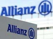 """ارتفاع أرباح """"أليانز للتأمين"""" 6% لـ 37 مليون ريال"""