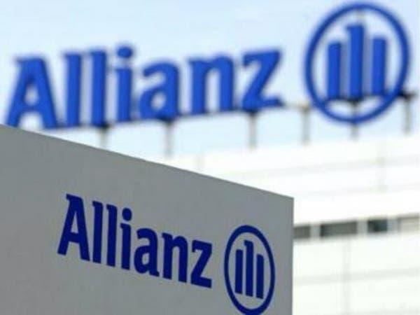 تغطية الطرح المتبقي لأسهم حقول الأولوية في أليانز للتأمين 539%