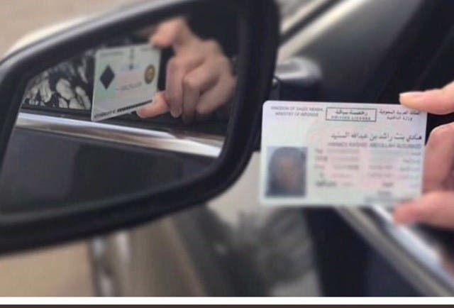 People voiced their joy on social media as many posted photos of the newly-issued women's driving licenses. (Supplied)
