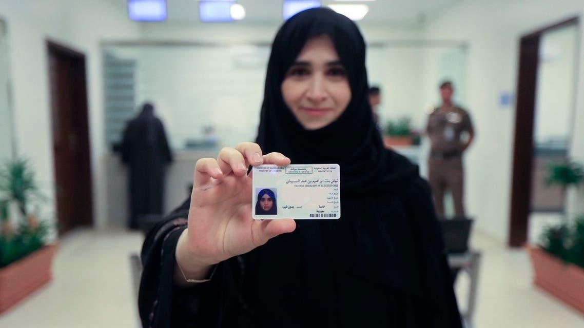 رخصة القيادة في السعودية