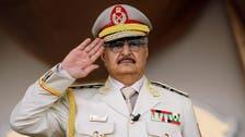 Libya's Haftar announces halt to military operations during Eid al-Adha