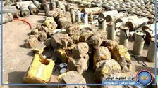 IN PICTURES: Houthi use of mines in Yemen exposes criminal intransigence