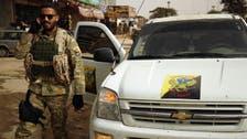"""لیبیا کی فوج کا """"درنہ"""" شہر پر 75% کنٹرول کا اعلان"""