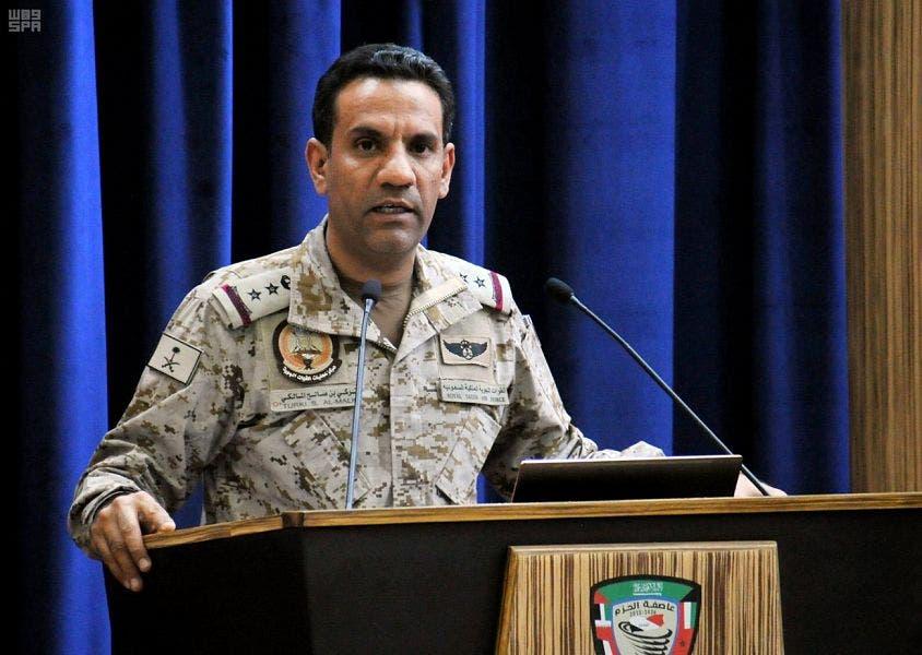 spokesman of the Arab Coalition Forces in Support of the Legitimacy in Yemen, Colonel Turki Al-Malki
