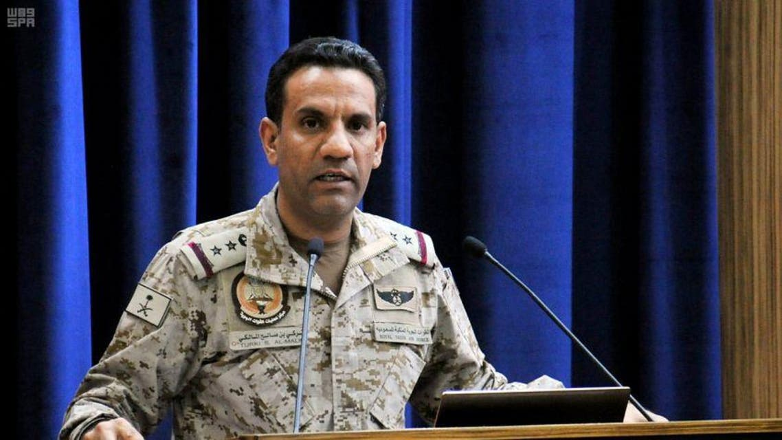 spokesman of the Arab Coalition Forces in Support of the Legitimacy in Yemen, Colonel Turki Al-Malki