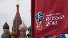FIFA files criminal complaint over World Cup ticket sales